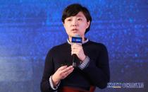 中国信息通信研究院重磅发布《中小银行上云白皮书》