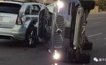 无人车致命车祸视频曝光:Uber技术失败的实锤,一场本可避免的灾难