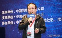 """孙杰:""""容器技术在企业落地的探索和实践"""""""
