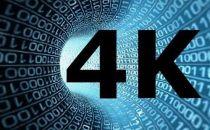 腾讯云联手未来媒体组建4K全景实验室 打造内容传播新格局