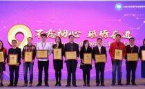 2017年度中国数据中心行业表彰 究竟花落谁家