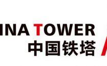 中国铁塔总经理佟吉禄为新任董事长 刘爱力正式辞任
