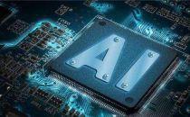 打造中国AI,启航智能互联网