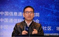 2018政务云如何发展?OSCAR中国政务云发展论坛在京举行