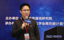 云计算也玩跨界?OSCAR高性能计算与人工智能融合创新论坛在京举行
