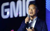 腾讯云副总裁黄海清提交辞呈,加盟上海某IT上市公司