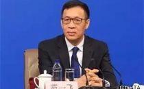 中国央行:2018年扎实推进央行数字货币研发