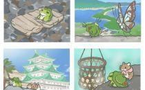 阿里巴巴获得《旅行青蛙》国内独家代理权