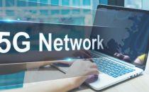 中国联通:2018年将在雄安规划5G基站100站左右