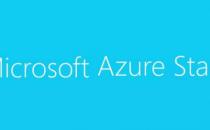 微软混合云解决方案在华正式商用!联想笑了