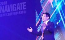 于英涛将出任紫光股份董事长,赵伟国全心发展芯片产业