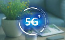 虹桥商务区将建全国首个5G示范商务区