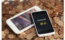 中国手机销量下滑28%,乐视和酷派已消失,下一个消失的是谁?
