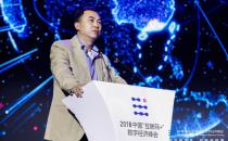 腾讯云加速政务民生服务数字化转型