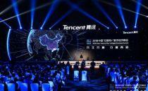 腾讯云助力智慧零售,以AI科技加速零售业数字化进程