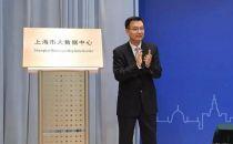 """上海大数据中心揭牌成立 今年建成政务""""一网通办""""总门户"""