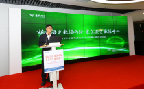 中国电信杭州分公司与富春云达成多维度战略合作