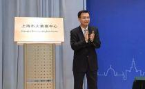 """上海市大数据中心揭牌 用""""数据跑路""""替代""""群众跑腿"""""""