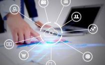 工信部信软司:持续推进云计算和区块链等领域标准研制工作