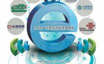 长城宽带频爆断网 三线整改加速广州宽带市场洗牌