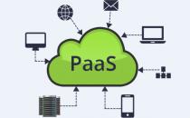2018年PaaS发展或迎拐点