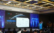 亚太CDN峰会:SinoBBD带你探寻CDN的新视界
