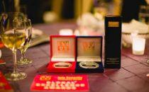 山石网科斩获2018年第14届信息安全产品指南全球卓越奖®三大奖项