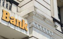 云计算助力中小银行转型 数据风险管理是重点