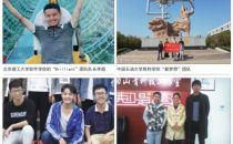 """第一届""""中国软件杯"""" 双创大赛报名如火如荼"""