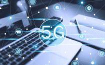 重庆首张5G试验网正式开通