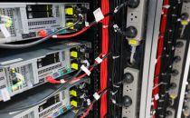 山东济南:建成审计数据中心