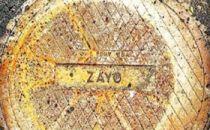 zColo公司计划在伦敦附近建设一个数据中心