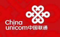中国联通激进推动2G退网很可能搬石头砸自己的脚