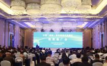 维谛技术加大中国区投资   维谛技术绵阳公司二期项目正式签约启动