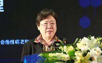 【2018慢性病与信息大会】中国通信标准化协会常务副秘书长兼副理事长 代晓慧致辞