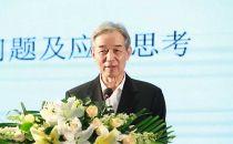 """【2018慢性病与信息大会】王陇德:对《""""健康中国2030""""规划纲要》的理解与思考"""