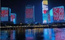 闽江夜话开启数字经济 旷视科技助力网络强国
