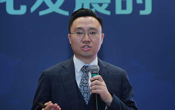 【2018慢性病与信息大会】中国人口福利基金会贺雷:新