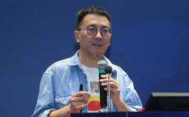 【2018慢性病与信息大会】子君:范式革命演说-县域经济新语境&消费升级新姿势