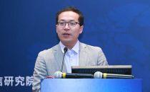 【2018慢性病与信息大会】万步网付瑞东:科学健走指数研究