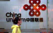 王晓初:强劲中国联通高质量发展的创新引擎