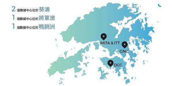 香港数据中心