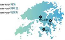 中国移动香港四大数据中心正式投入运营