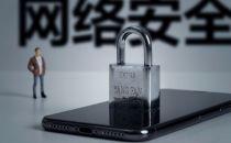 网络安全态势越来越糟糕吗?未必