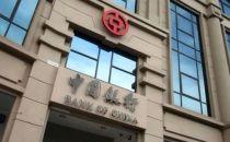 国内五大国有银行在区块链领域的应用探索一览