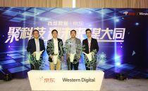 西部数据·京东战略合作签约仪式