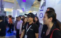 华云数据亮相2018首届中国自主品牌博览会