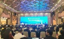 腾讯为什么把全国最大的数据中心落户到南京?