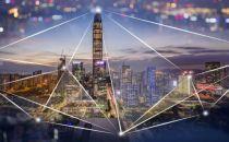 移动转售业务正式商用 物联网成新契机
