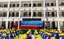 汶川地震十周年 新华三设爱心教育基金二次援助青川七佛乡中心小学